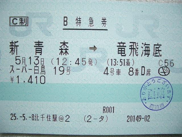 b0283432_22195859.jpg