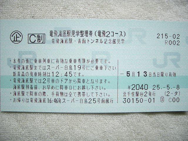 b0283432_22225991.jpg