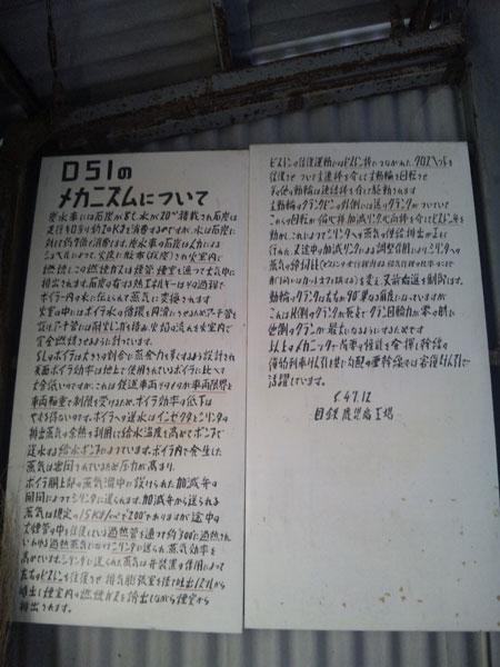 f0134538_14413378.jpg