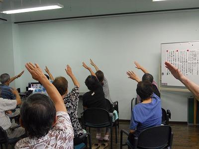体操と水彩画教室_c0113948_144741.jpg