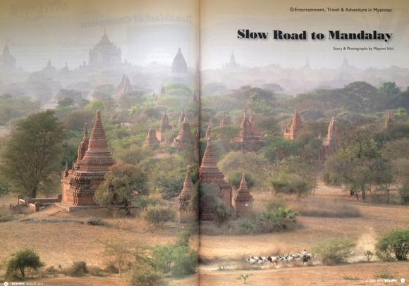 ANA全日空国際線機内誌「WINGSPAN」にミャンマーの記事_a0086851_21192269.jpg