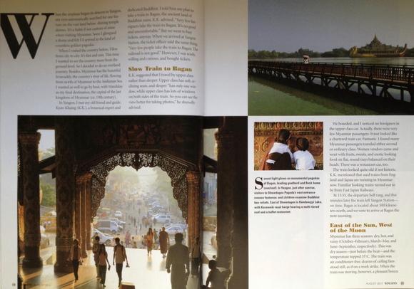 ANA全日空国際線機内誌「WINGSPAN」にミャンマーの記事_a0086851_2121869.jpg