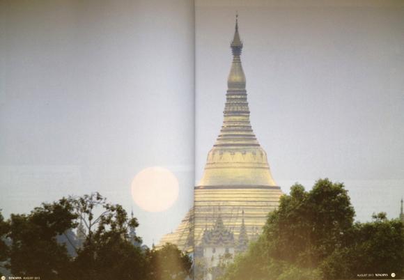ANA全日空国際線機内誌「WINGSPAN」にミャンマーの記事_a0086851_21284970.jpg
