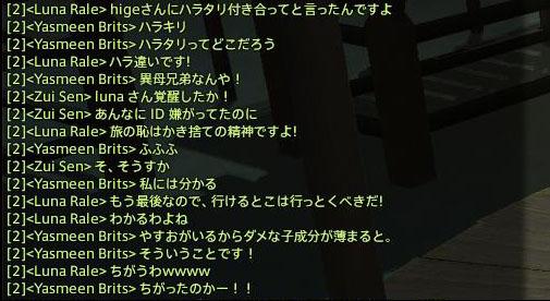 c0074259_259269.jpg
