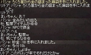 a0201367_0532320.jpg