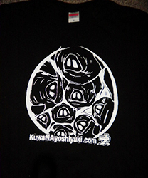 SALE T-shirts _d0139575_213763.jpg