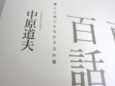 f0071480_19525250.jpg