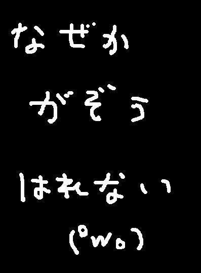 f0237885_23595381.jpg