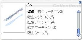 c0224791_026214.jpg