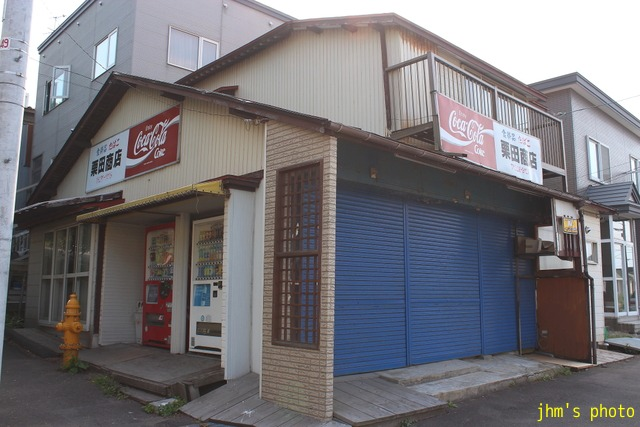 函館古建築物地図(弥生町18番、その2)_a0158797_10322780.jpg