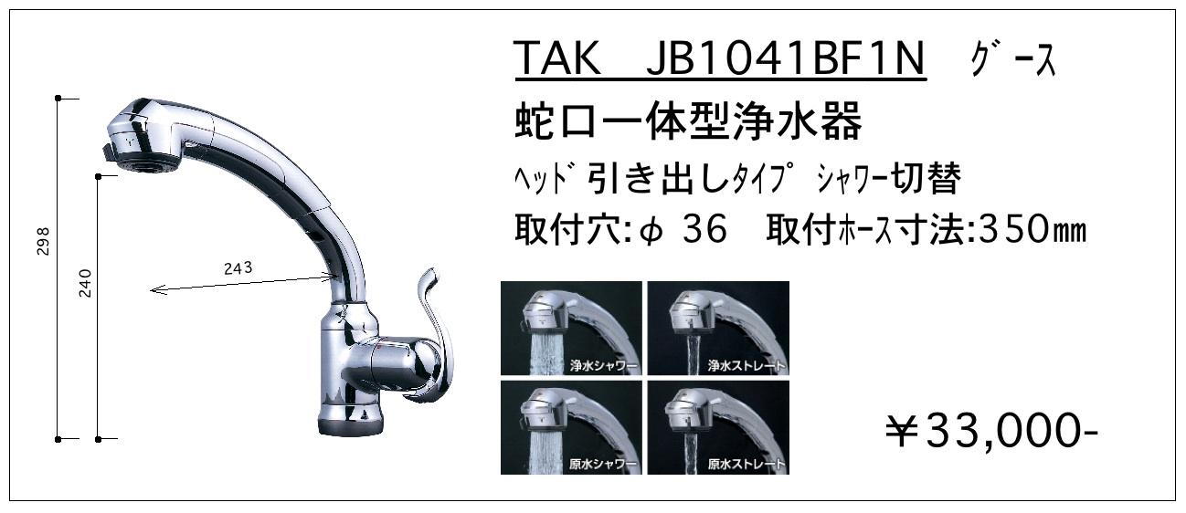 アンテーク水栓_d0270003_16165341.jpg
