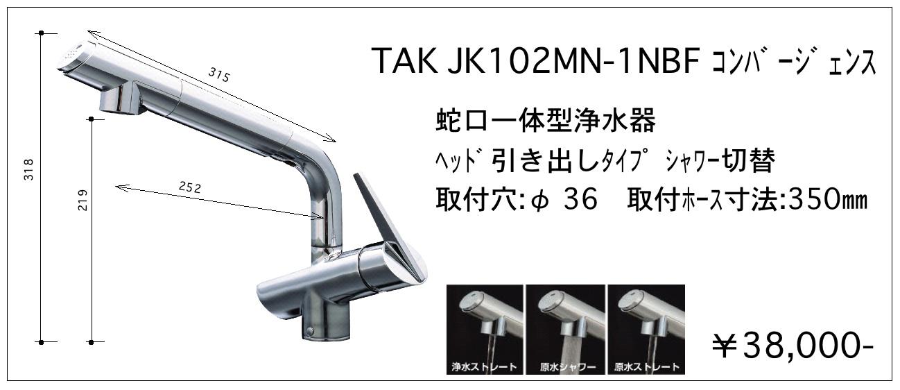 アンテーク水栓_d0270003_1617856.jpg