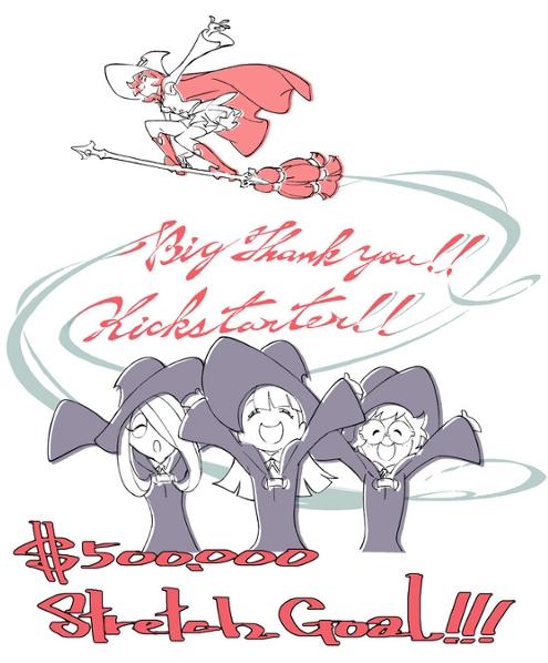 日本のアニメ「リトルウィッチアカデミア」がキック・スターターで60万ドル(6000万円)超えの歴史的偉業_b0007805_11174386.jpg
