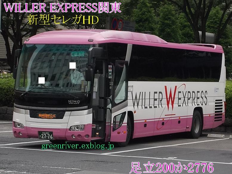 WILLER EXPRESS 関東 2776_e0004218_20475997.jpg