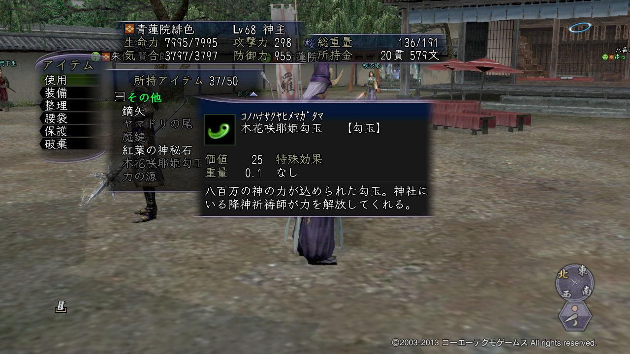 b0165830_23202891.jpg