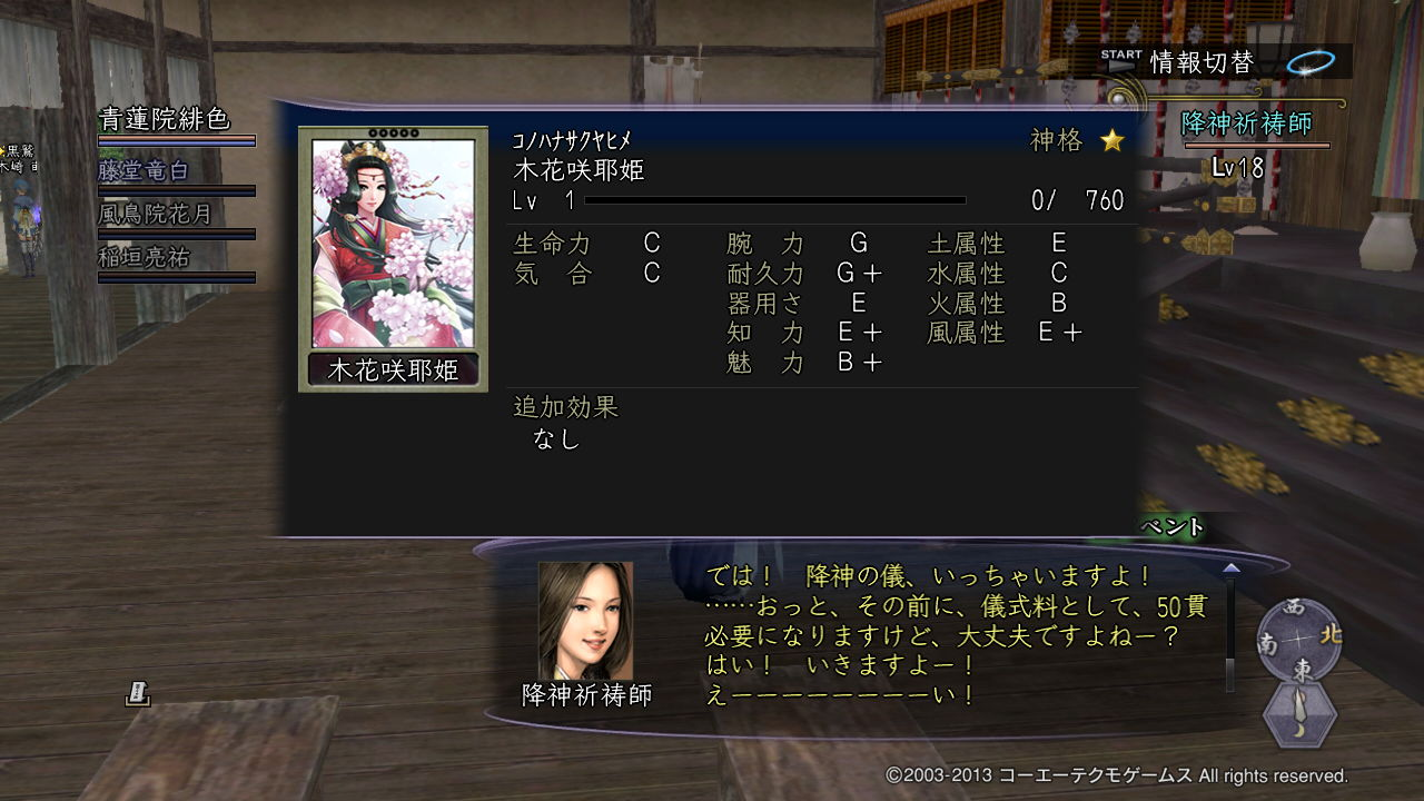 b0165830_23252582.jpg