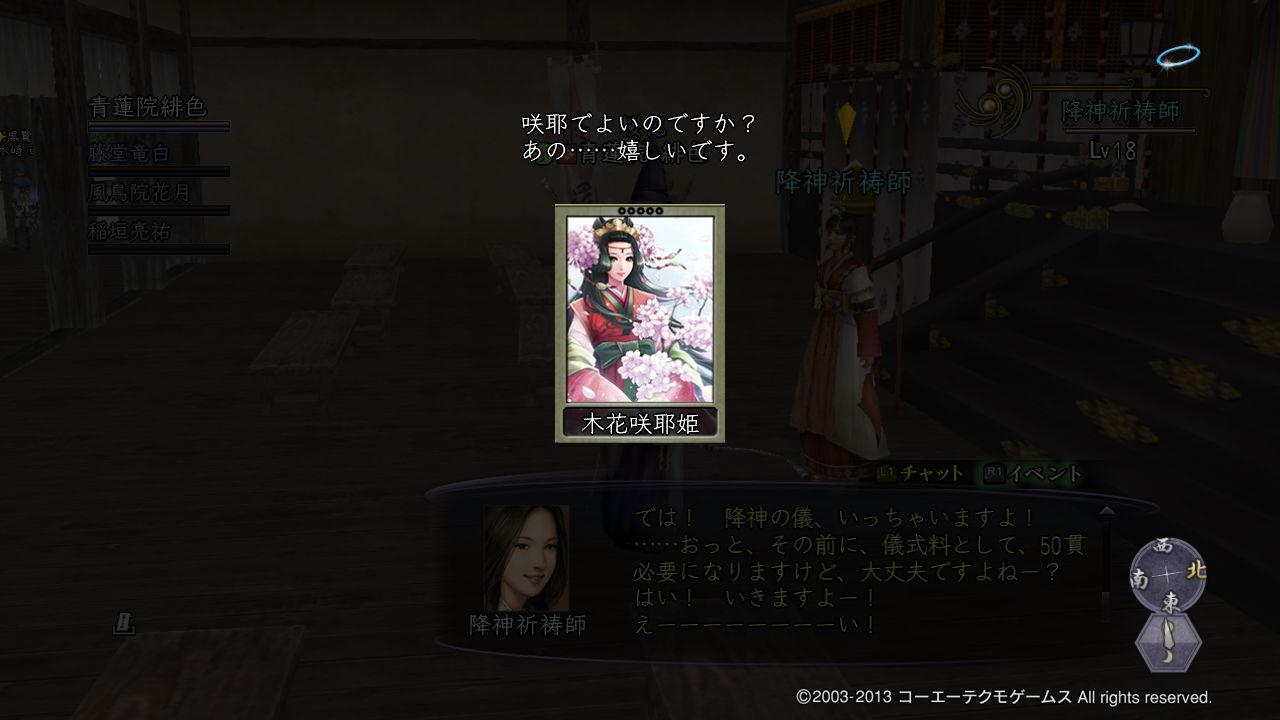 b0165830_2325358.jpg