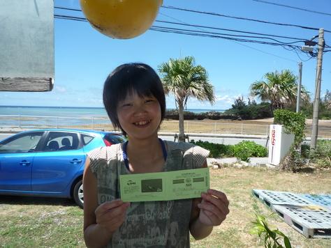 8月8日沖縄観測史上最高気温更新_c0070933_22543793.jpg
