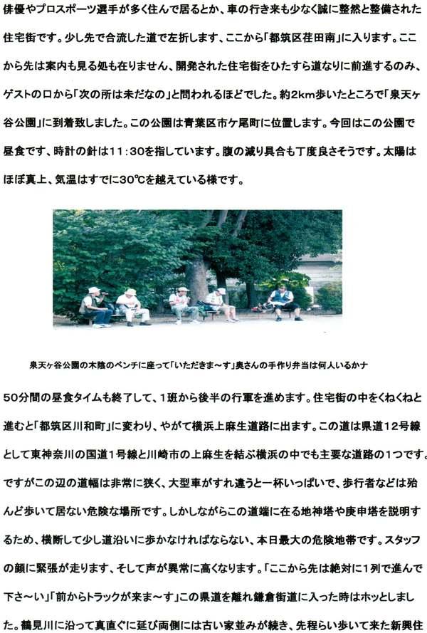 a0215849_18225970.jpg