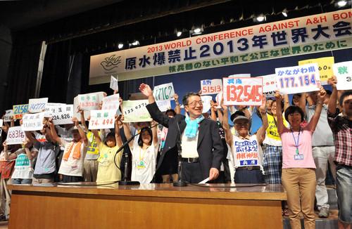広島の小学生の「平和の誓い」に感動_b0190576_16151545.jpg
