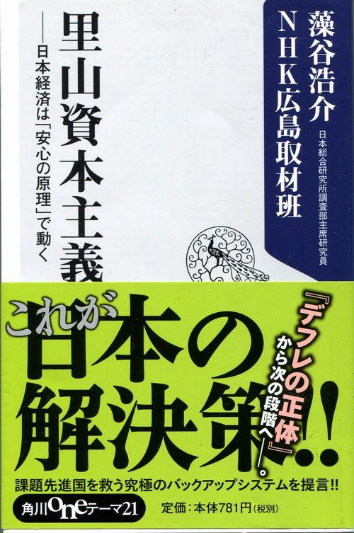 f0104277_7403539.jpg