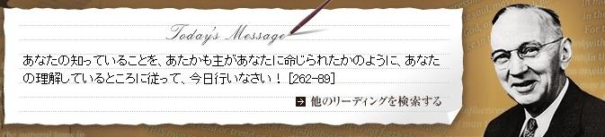 b0225081_145246.jpg