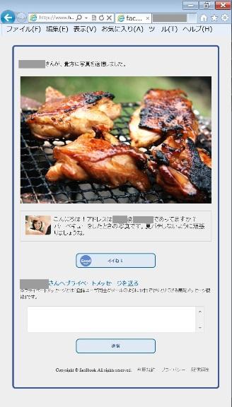 b0112584_10353727.jpg