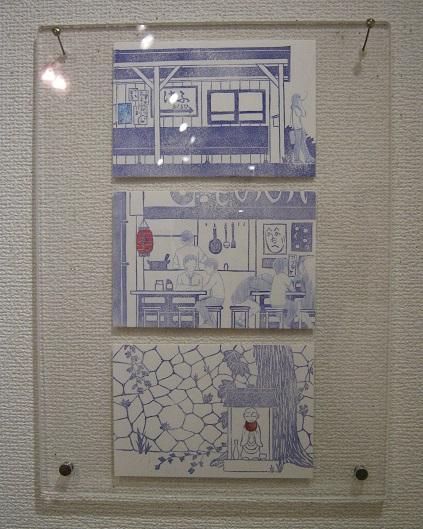 「朝日ぐれ展」 その3_e0134502_150165.jpg