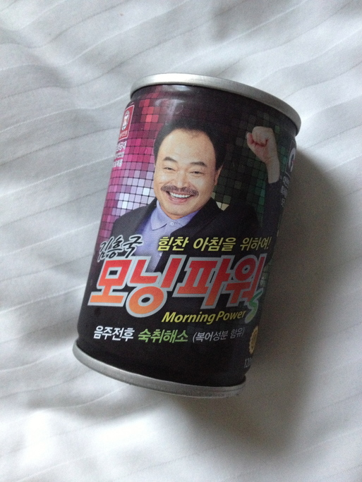 great BASSment !!! great Busan !!! vol.1_d0242009_21525237.jpg