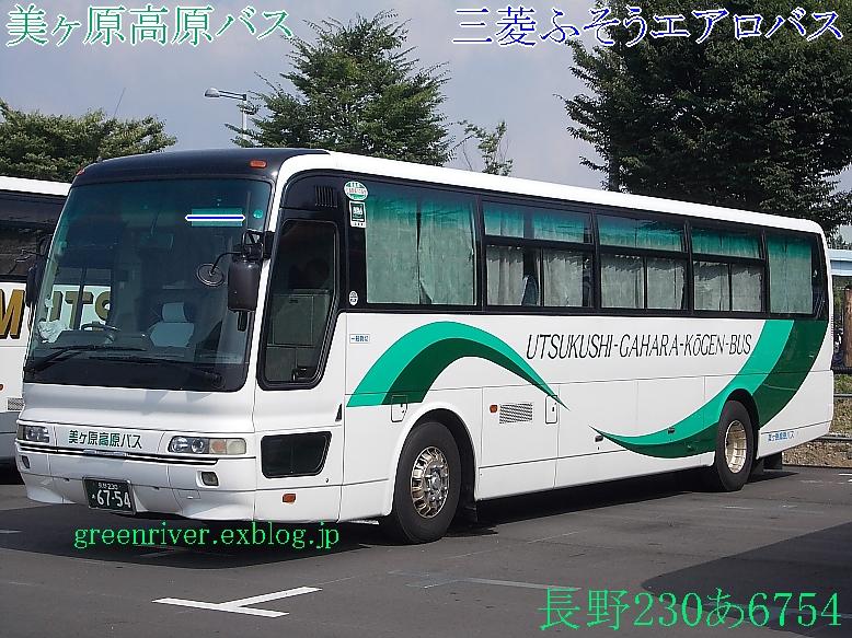 美ヶ原高原バス 6754_e0004218_21155579.jpg