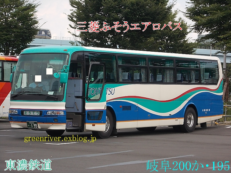 東濃鉄道 195_e0004218_2181556.jpg
