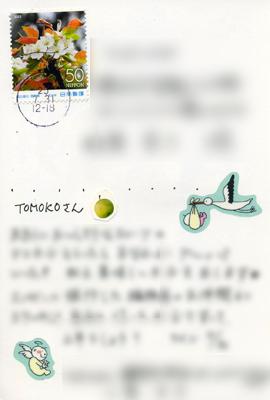 国内ポストカード文通 ワインちゃんより_a0275527_045749.jpg