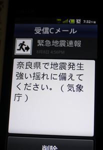 f0108427_20304119.jpg