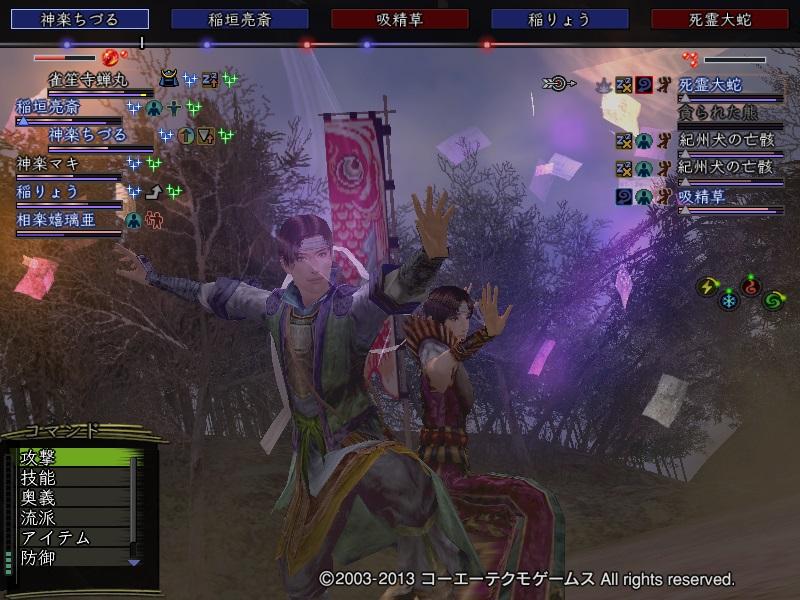 b0165830_003810.jpg