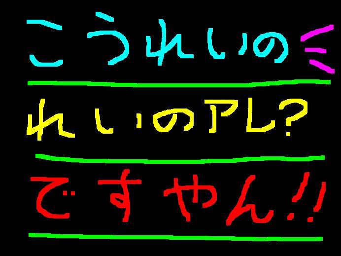 f0056935_202251.jpg