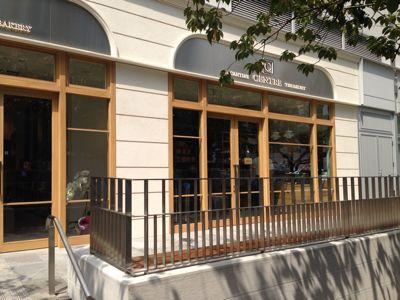 CENTRE THE BAKERY  セントル  ザ・ ベーカリー_e0214541_21304069.jpg