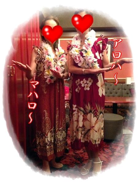 土儘~8月イベント(アロハ~♪_a0108346_518665.jpg