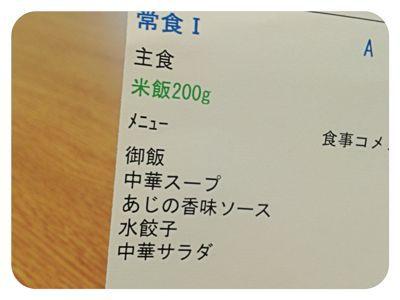 f0235947_1511151.jpg