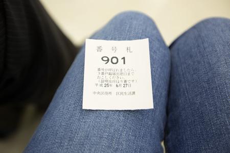 入籍しました〜_c0092152_1555018.jpg