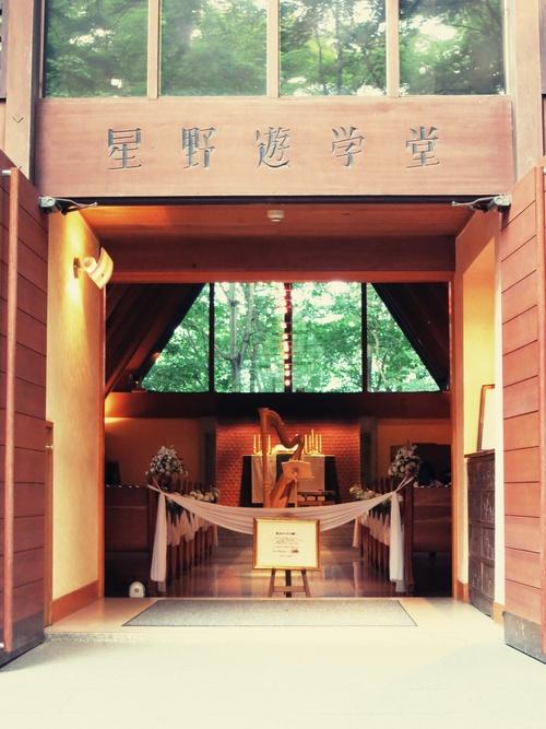軽井沢スイーツ博・2013 ❤ SWEETS MUSEUM 後編_f0236260_3572879.jpg