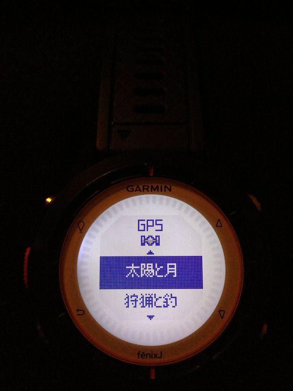 b0259581_1171883.jpg
