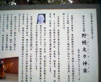 野幌神社_f0078286_10402410.jpg