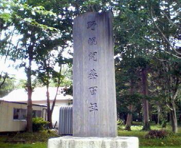 野幌神社_f0078286_10404660.jpg