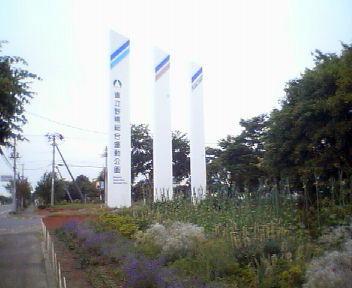 野幌神社_f0078286_10412140.jpg