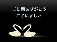e0305388_9244195.jpg