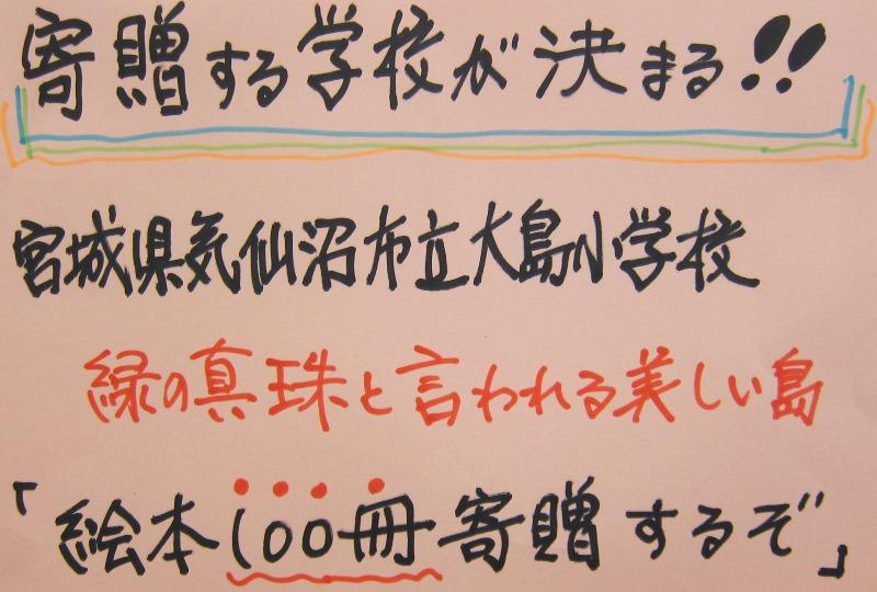 f0106190_756127.jpg