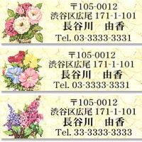 d0225198_18203272.jpg