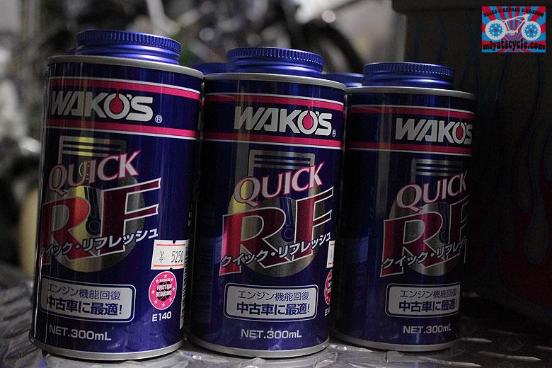WAKO'S製品のご紹介_e0126901_11421744.jpg