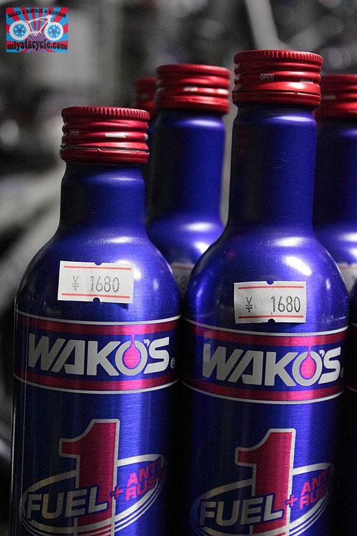 WAKO'S製品のご紹介_e0126901_114257.jpg