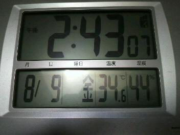 f0127408_00674.jpg